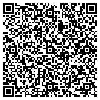 QR-код с контактной информацией организации ОРТАК