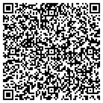 QR-код с контактной информацией организации СВЕТЛОВСКИЙ УНИВЕРСАМ