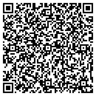 QR-код с контактной информацией организации СИБИОЗ