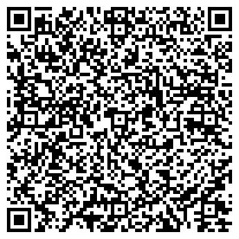 """QR-код с контактной информацией организации Салон красоты """"АИДА"""""""