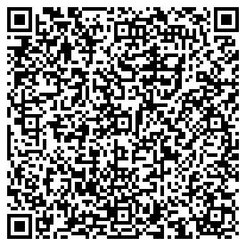QR-код с контактной информацией организации ПРОКУРАТУРА Г. СВЕТЛЫЙ