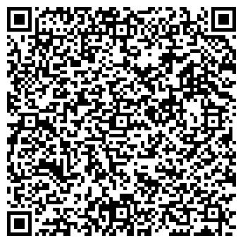 QR-код с контактной информацией организации ЗАПАД БАЛТ КОМПАНИ