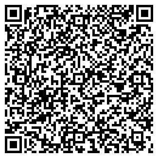 QR-код с контактной информацией организации КОДР СОФТ