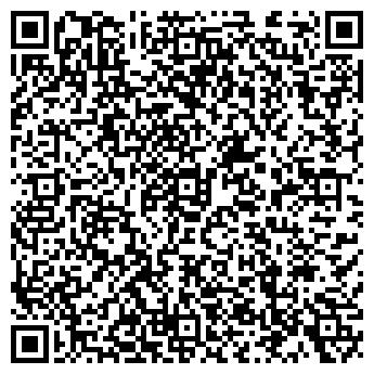 QR-код с контактной информацией организации СИЛЬВЕР ВИН-ХОЛЛ-БАР