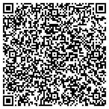 QR-код с контактной информацией организации ТОО Каз-Купава-Трейлер