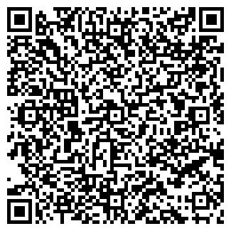 QR-код с контактной информацией организации РЫБКООПА БАЗА