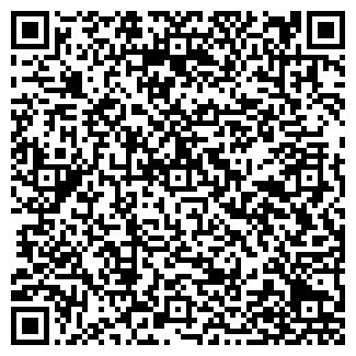QR-код с контактной информацией организации ЭРА, ОАО