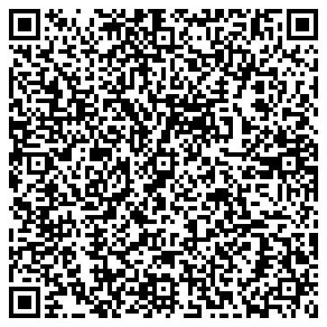 QR-код с контактной информацией организации № 7 ОГОНЕК ДЕТСКИЙ САД ЦЕНТР РАЗВИТИЯ РЕБЕНКА