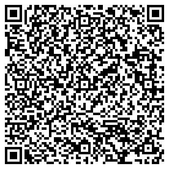 """QR-код с контактной информацией организации ООО """"СКС-Доставка"""""""