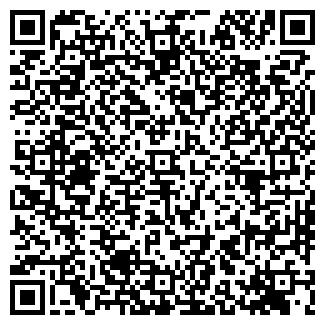 QR-код с контактной информацией организации АЗС № 14