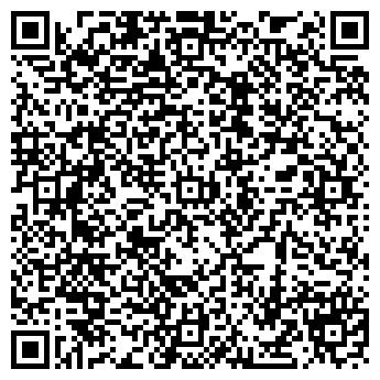 QR-код с контактной информацией организации № 8 ПОСУДОХОЗЯЙСТВЕННЫЙ