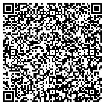 QR-код с контактной информацией организации РСУ СМОЛЕВИЧСКОЕ