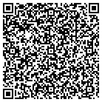 QR-код с контактной информацией организации ГАТАУЛИН В. М., ЧП