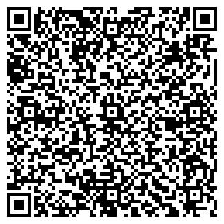 QR-код с контактной информацией организации Admin70