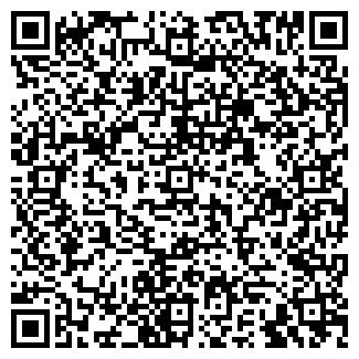 QR-код с контактной информацией организации БОН