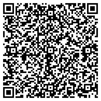 QR-код с контактной информацией организации ВЕНАС