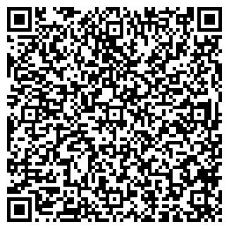 QR-код с контактной информацией организации ОКТАВИУС