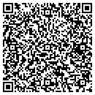 QR-код с контактной информацией организации ТД-2000