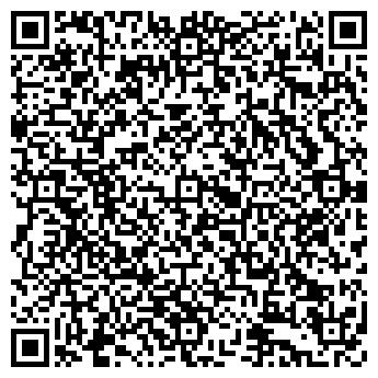 QR-код с контактной информацией организации I-Tea.Club