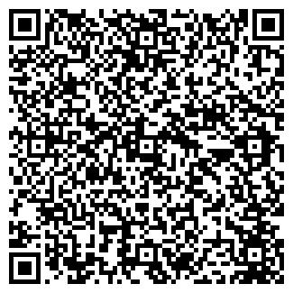 QR-код с контактной информацией организации ТЭКС