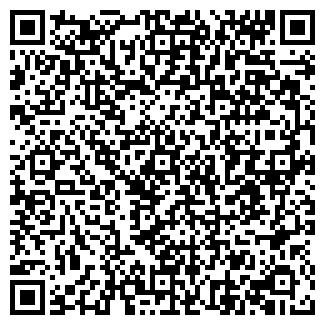 QR-код с контактной информацией организации № 6 ТКАНИ