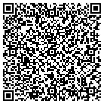 QR-код с контактной информацией организации КРАСНАЯ ТАЛКА
