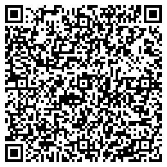 QR-код с контактной информацией организации ДЮНА-СПОРТ