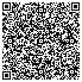 QR-код с контактной информацией организации № 2 БЕЛОМОРЬЕ, ПО