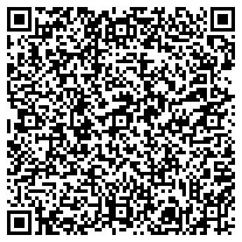 QR-код с контактной информацией организации № 2 ВОЛШЕБНИК