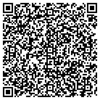 QR-код с контактной информацией организации № 3 ЯНТАРЬ-ПЛЮС