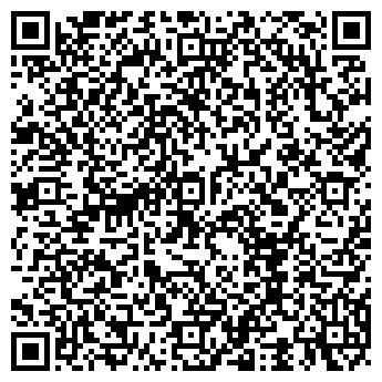 QR-код с контактной информацией организации № 4 НОРДКОМПАНИ, ООО