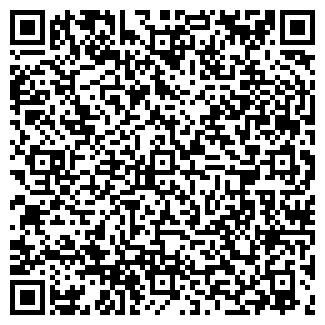 QR-код с контактной информацией организации № 14 ИНТРО