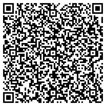 QR-код с контактной информацией организации ООО Freezvon