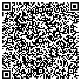 QR-код с контактной информацией организации АЛЬФА-ПРОДУКТ