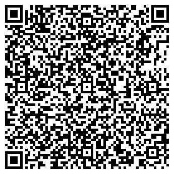 QR-код с контактной информацией организации АМОСОВА В. С., ЧП