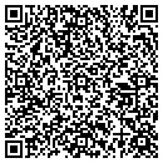 QR-код с контактной информацией организации АРГОС