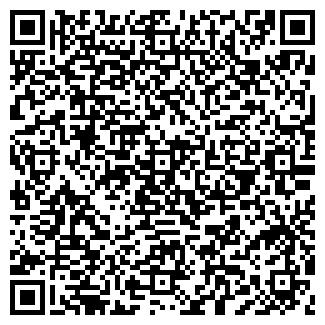QR-код с контактной информацией организации СИГМА ООО