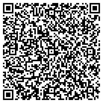 QR-код с контактной информацией организации МОРДОВЦЕВА Л. А., ЧП