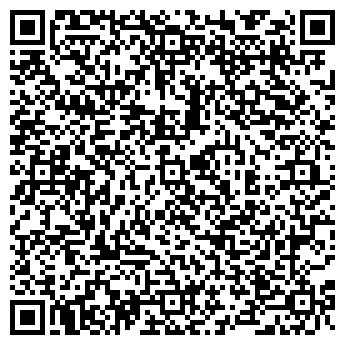 QR-код с контактной информацией организации Cullinan