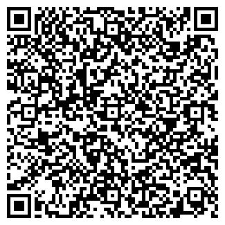 QR-код с контактной информацией организации МОРЯНОЧКА