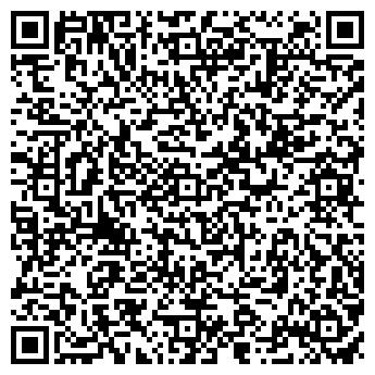 QR-код с контактной информацией организации ООО Блок Д