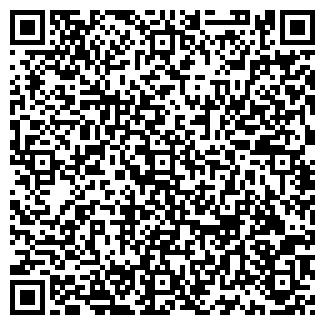 QR-код с контактной информацией организации ПОДСОЛНУХ