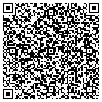 QR-код с контактной информацией организации ПОТАШЕВ А. А., ЧП