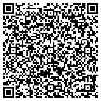 QR-код с контактной информацией организации РЯБИНА