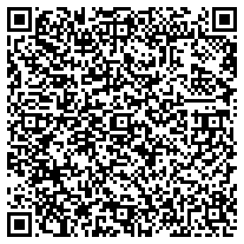 QR-код с контактной информацией организации СОЗВЕЗДИЕ ТЕЛЬЦА