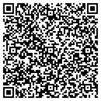QR-код с контактной информацией организации ФЛИНТ
