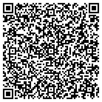 QR-код с контактной информацией организации ЦЫМБАЛ Т. Н., ЧП