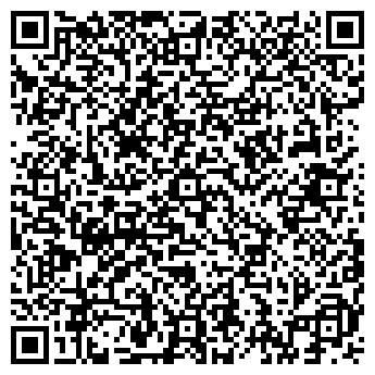 QR-код с контактной информацией организации ЮБИЛЕЙНЫЙ МТП