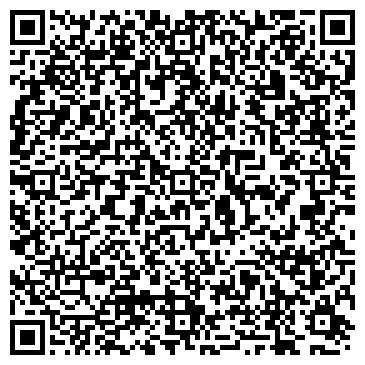 QR-код с контактной информацией организации № 3 СЕВЕРОДВИНСКИЙ ХЛЕБОКОМБИНАТ, МУП