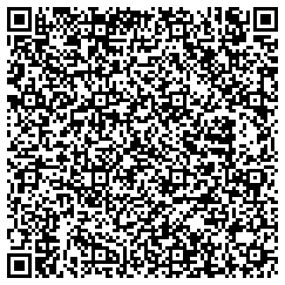 QR-код с контактной информацией организации ООО Утепление фасадов, домов, квартир, балконов.
